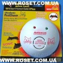 ������� � ����������: ����������� �������������� ������������ ���� � ����� Extra Ultra Sonic Pest Chaser AO - 201