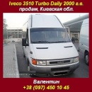 ������� � ����������: ������ ����� ����� Iveco 3510 Turbo Daily, �������� ���.