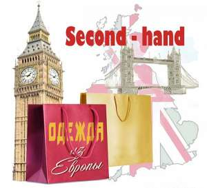 Welcome! ����������� Second Hand: - ����������� 1